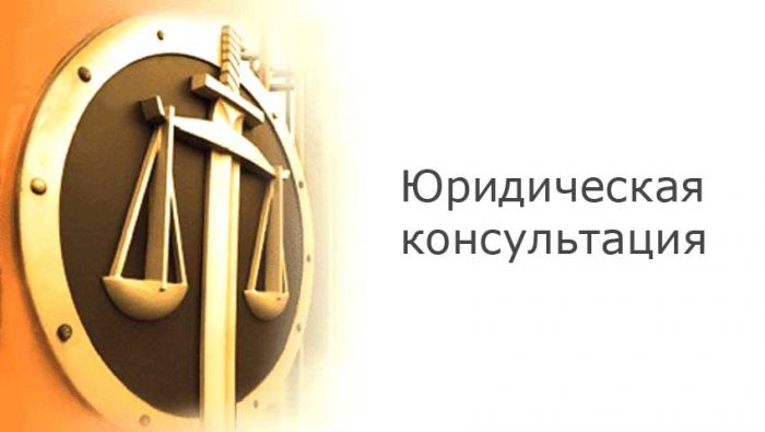 глаза Бесплатный телефон юриста по россии плыл